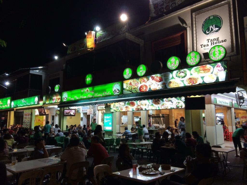 tang-tea-house